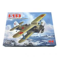 "48095 Самолет I-153 ""Chaika"", WWII Soviet Biplane Fighter"