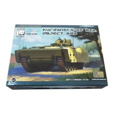 PH35024 BMT Object 693 Kurganets-25