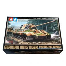 32536 Танк King Tiger Production Turret