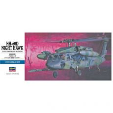 00437 Вертолет HH-60D Night Hawk